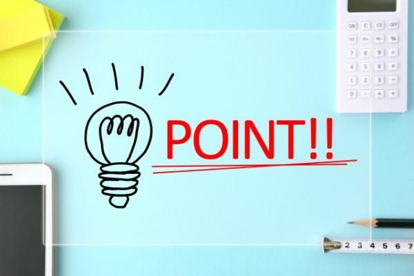 メルカリでよく商品が売れる顧客サポート3つのコツ