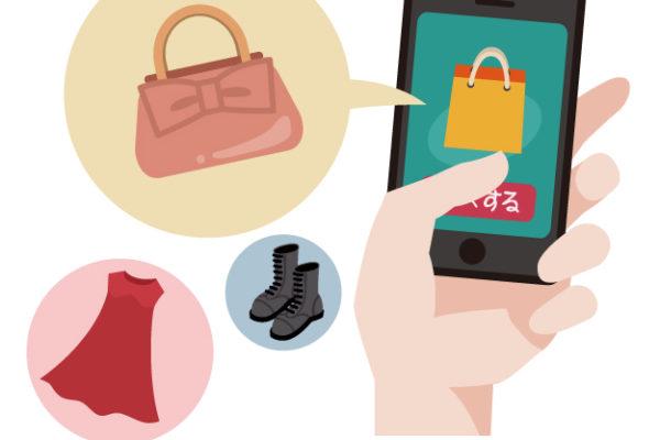 メルカリでよく売れる商品を月60万稼ぐ主婦が実績と調査を元に紹介